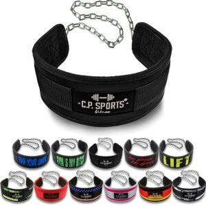 C.P.Sports Dip-Gürtel Standard G5-1